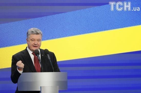Порошенко назвав історичною заяву США про невизнання анексії Криму