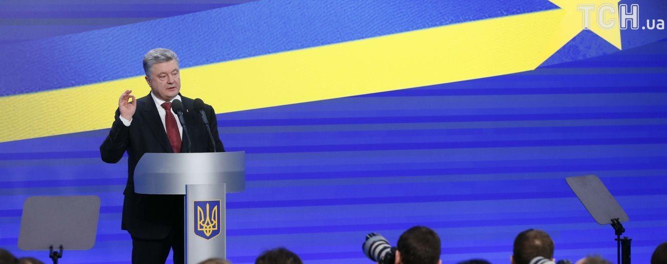 Порошенко анонсував створення антикорупційного суду вже у травні
