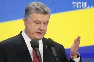 Порошенко подвел итоги первого года безвиза для украинцев