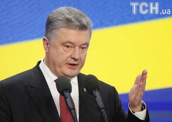 Порошенко підбив підсумки першого року безвізу для українців