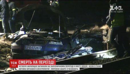 В Польше электропоезд врезался в легковушку, есть погибшие