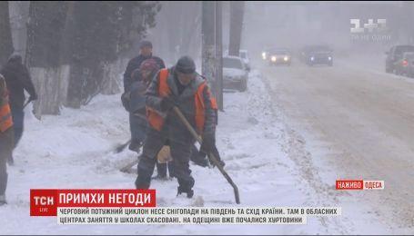 В Одесі оголосили штормове попередження