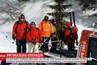 На Драгобрате заблудшие лыжники три дня выживали в домике чабанов