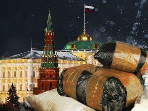 Кокаїн для Кремля