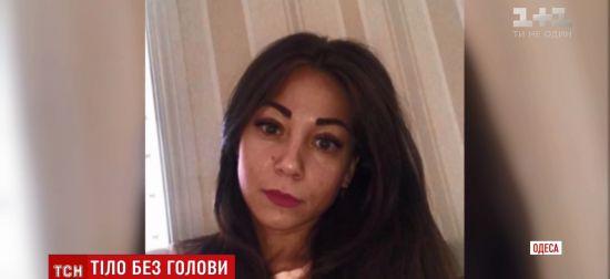 Голову по-звірячому вбитої молодої жінки знайшли в одеських катакомбах