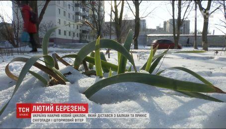 Украину накрыл новый циклон