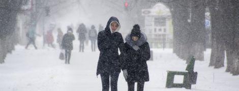 В Украину пришел последний арктический циклон со снегами и дождями. Прогноз погоды на 20 марта