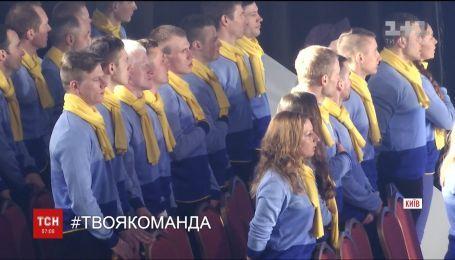 У Києві урочисто провели українських спортсменів на Паралімпіаду до Південної Кореї