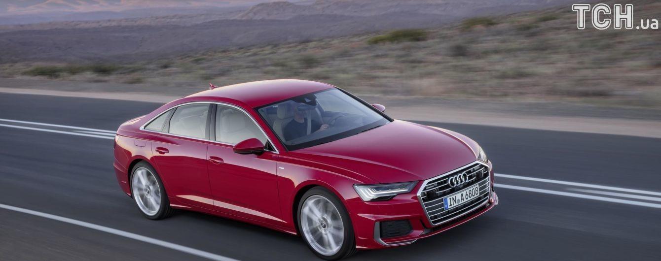 Audi A6 получила европейский ценник