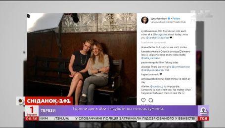 Сара Джессика Паркер и Синтия Никсон остаются друзьями, несмотря на скандал