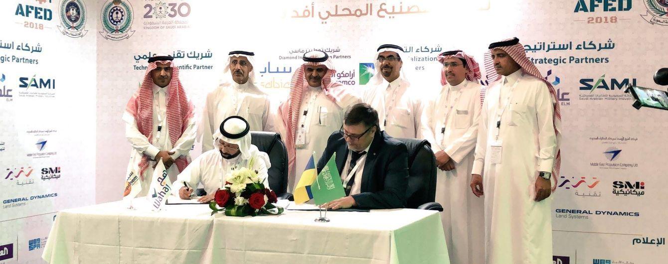 """""""Антонов"""" підписав меморандум про виробництво разом із Саудівською Аравією літаків Ан-132"""