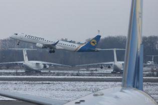 В Україні через негоду скасували низку авіарейсів