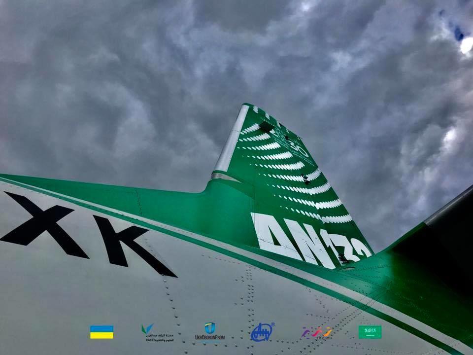 літак Ан-132_1