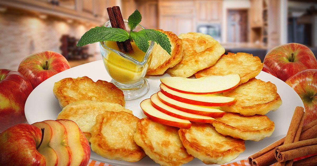 Изумительные оладьи с яблоками