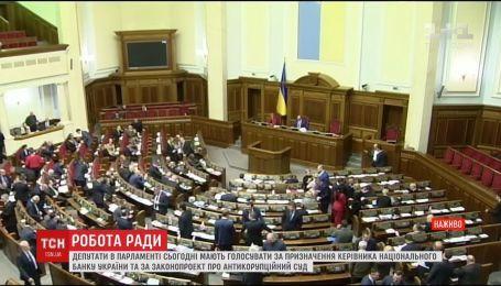 Верховна Рада ухвалила Закон про Вищий антикорупційний суд