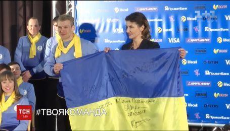 Три десятка украинских спортсменов отправляются на Паралимпиаду в Южную Корею