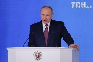 """Запугивания мира и """"растапливания сердец россиян"""": как комментируют речь Путина о новом оружии в немецких СМИ"""