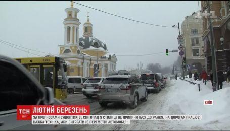 Киевляне советуют отказаться от собственного транспорта и пересесть на общественный