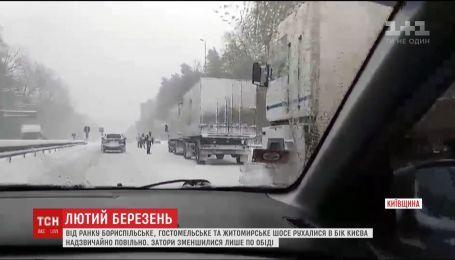 Кількість заторів на в'їздах до Києва поступово зменшується