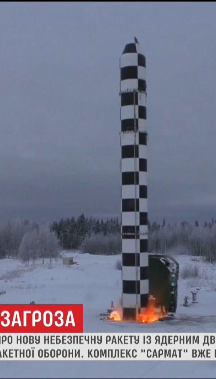 Володимир Путін залякує новою ракетою із ядерним двигуном