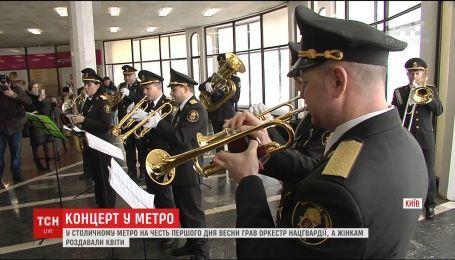 У столичному метро перший день весни зустріли музичним флешмобом і квітами
