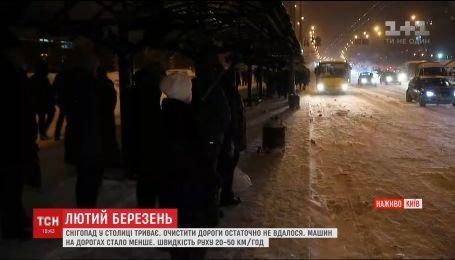 Киевляне недовольны работой коммунальщиков