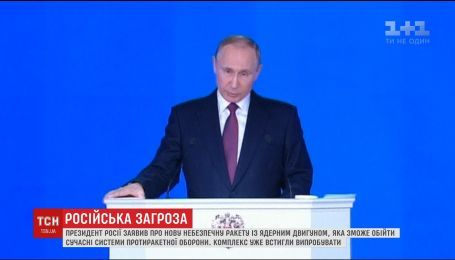 Путін погрожував ядерною зброєю опонентам, які запроваджують санкції проти Росії