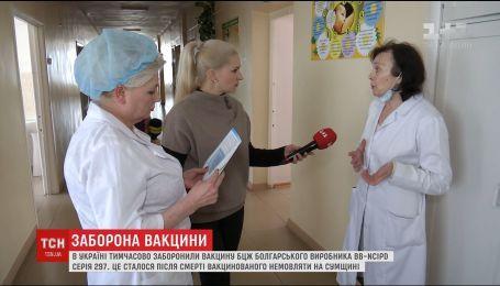 В Україні тимчасово заборонили болгарську вакцину БЦЖ після смерті немовляти