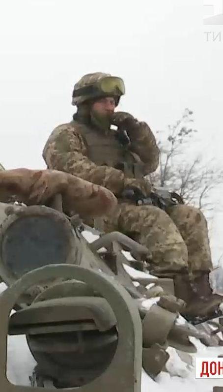 Українські десантники на фронті боронять спокій школярів в Авдіївці