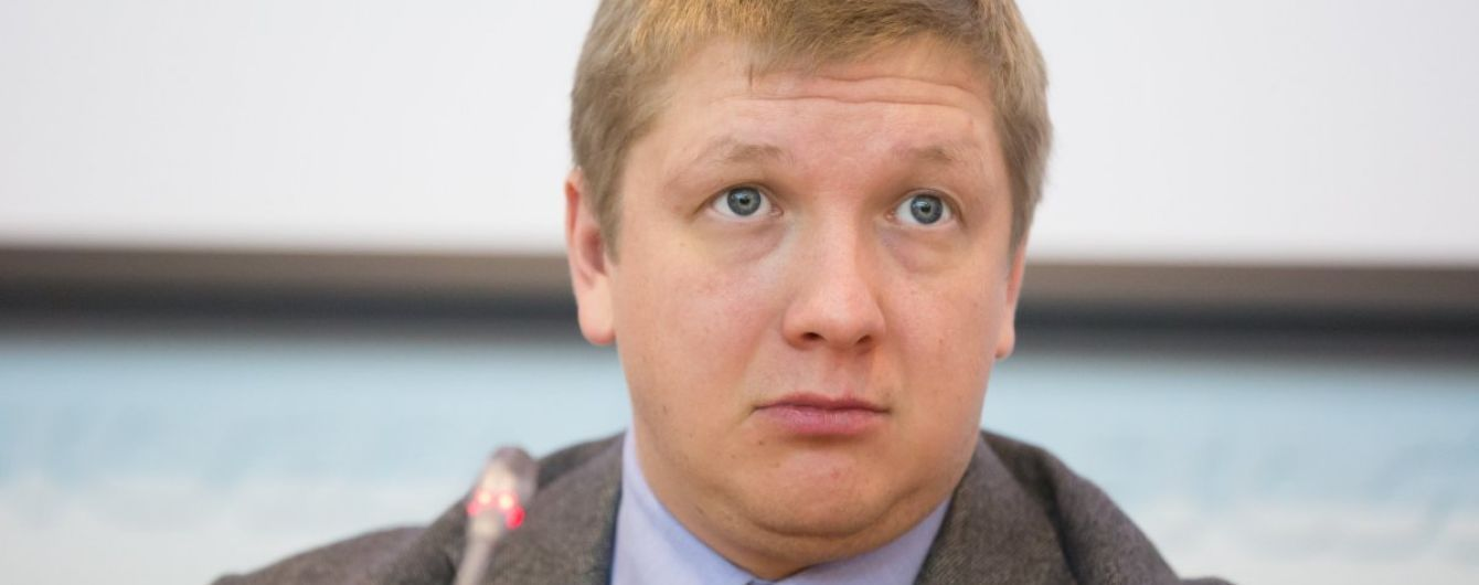 """Глава """"Нафтогазу"""" розповів про вигоду від того, що Росія відмовилася постачати газ Україні"""