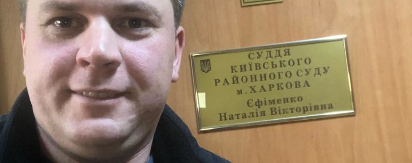 В Харькове освободили из-под стражи подозреваемого в сепаратизме соратника Медведчука