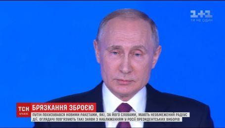Путін пригрозив цивілізованому світу ядерною зброєю