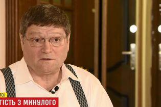 Легендарний аферист із 1990-х знову розпочав бізнес у Києві