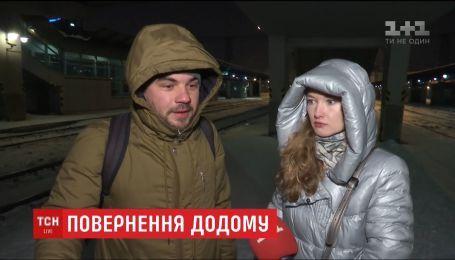 Спасенные на Драгобрате туристы вернулись в Киев