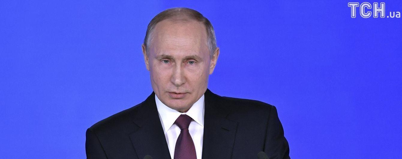 """Путін назвав заяви про холодну війну """"пропагандою"""""""