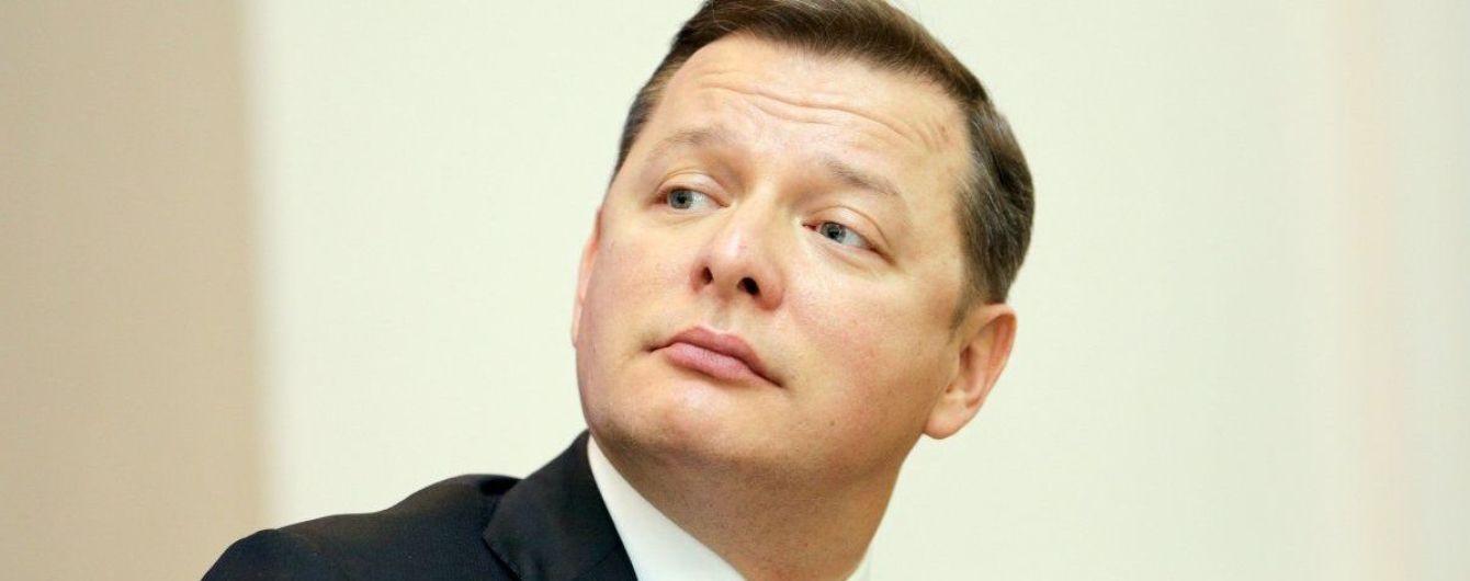 Совершенно секретно: НАБУ засекретила расследование дела о выигрыше в лотереях нардепа Олега Ляшко