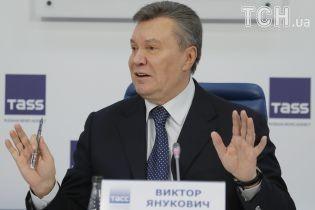 Янукович вперше за кілька місяців вийшов на люди, побувавши на матчі збірної Росії – ЗМІ