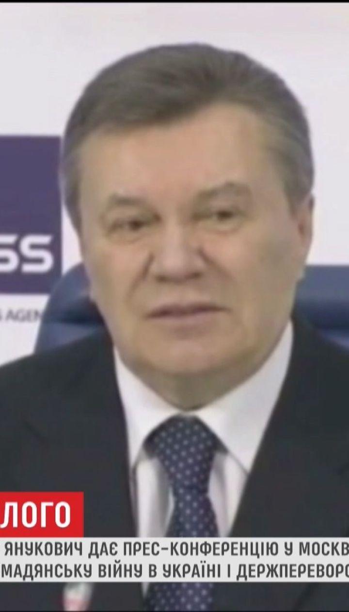 Янукович пообещал обратиться к США и России по мирному урегулированию ситуации на Востоке