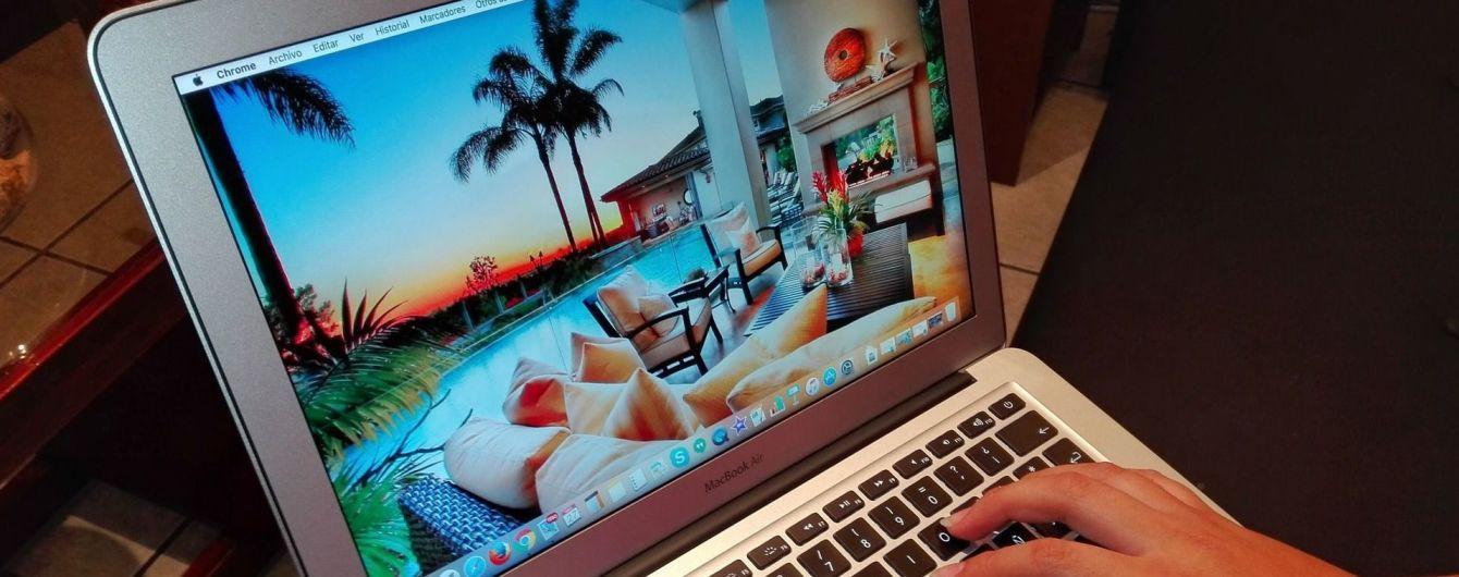 Хитрощі системи онлайн-бронювання: як купувати квитки і резервувати готелі дешевше