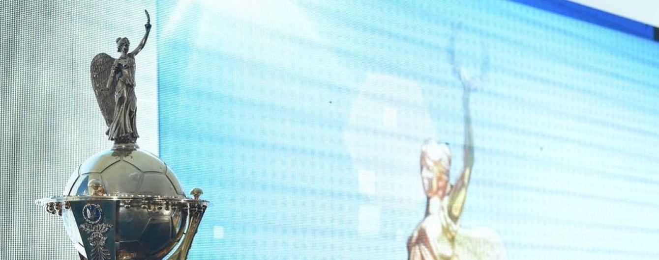 """""""Динамо"""" зійдеться з """"Дніпром-1"""" у півфіналі Кубка України. Результати жеребкування"""