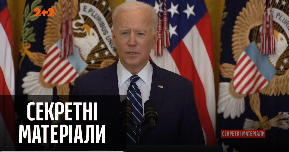 """В Белом доме появились сомнения относительно происхождения коронавируса — """"Секретные материалы"""""""