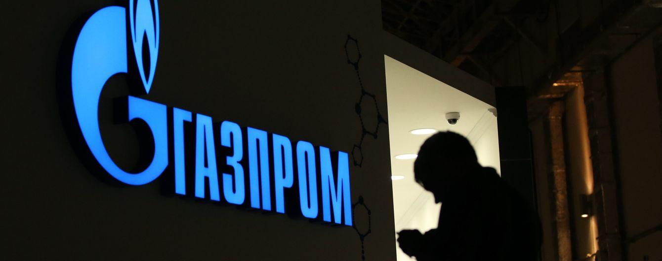 """МЗС України почав шукати закордонні активи """"Газпрому"""""""