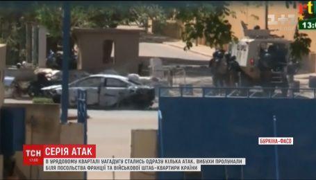 В столице африканского государства произошли сразу несколько атак