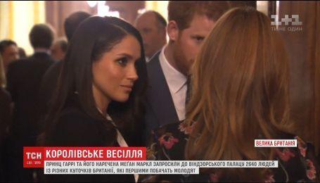 На королівське весілля принца Гаррі та Меган Маркл прийде понад дві тисячі осіб