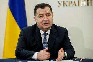 Полторак спрогнозував необхідну кількість миротворців на Донбасі