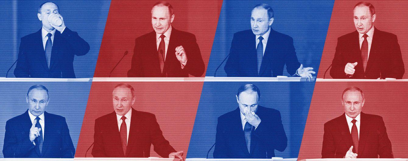 Путин больше не сомневается