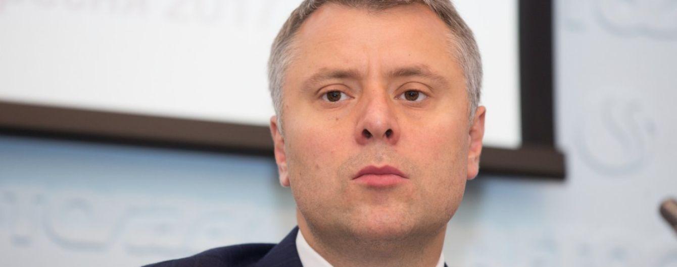 """В """"Нафтогазе"""" рассказали о возможных компенсациях от """"Газпрома"""" в случае отсутствия невыгодных контрактов"""