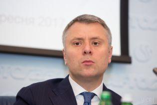 """У """"Нафтогазі"""" розповіли про можливі компенсації від """"Газпрому"""" у разі відсутності невигідних контрактів"""