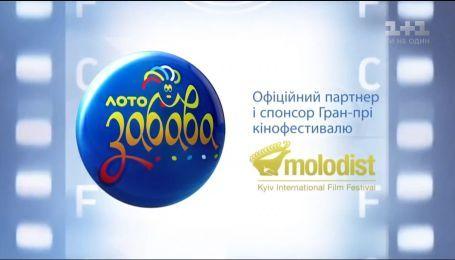 Як лотереї допомагають українським режисерам-початківцям