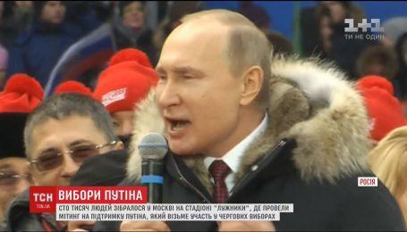 Путін заявив, що хотів би врятувати СРСР від розвалу